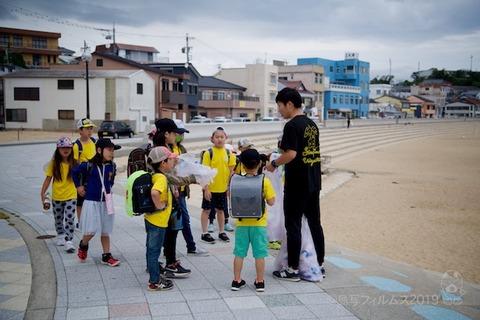 篠島ウミガメ隊_2019-06-05 07-38-32