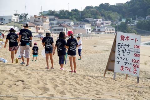 篠島ウミガメ隊_2018-07-25 07-35-55