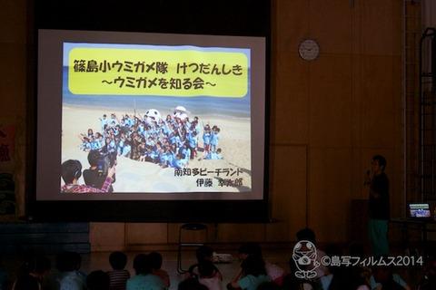 ウミガメ隊_結団式_2014-05-28 13-47-13