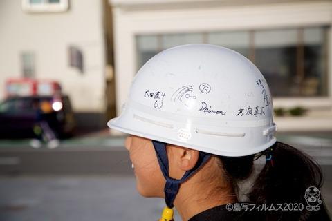 篠島ウミガメ隊_2020-11-04 07-49-06