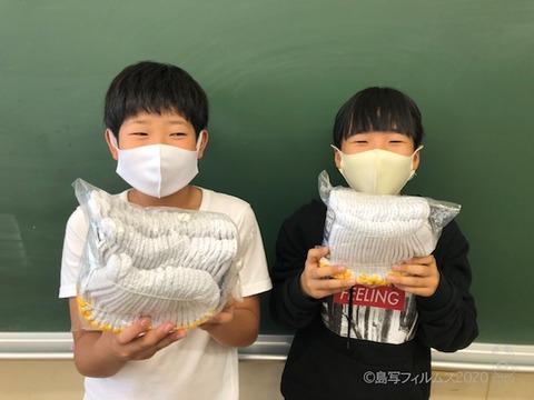 篠島ウミガメ隊_2020-10-26 08-31-42