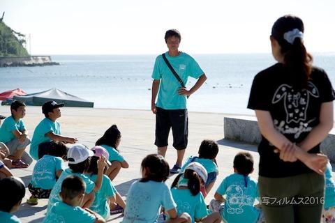 篠島ウミガメ隊_夏休み_2016-08-10 07-29-07