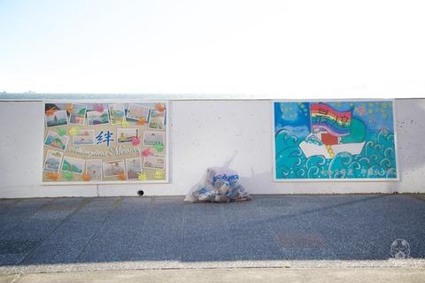 篠島ウミガメ隊_2021-03-03 08-00-29