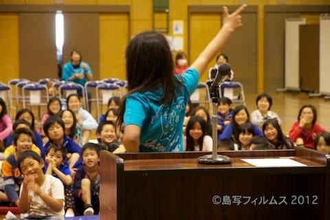 島写_篠島ウミガメ隊_結団式_2012-05-14 14-29-13