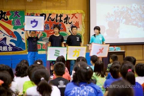 篠島ウミガメ隊_結団式_2016-05-25 13-47-23