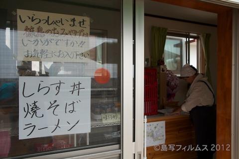 ウミガメ隊_クリーンアップ_協賛店_2012-07-29 09-49-05