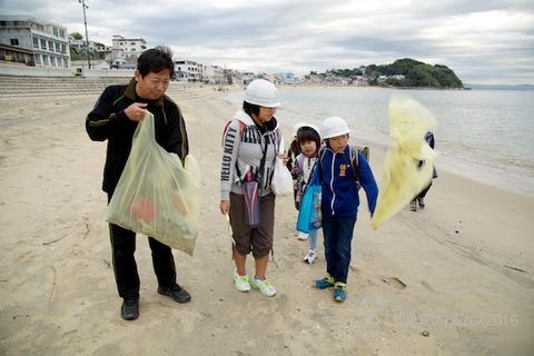篠島ウミガメ隊_2016-11-02 07-41-53