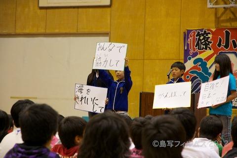島写_篠島ウミガメ隊_結団式_2012-05-14 14-34-54