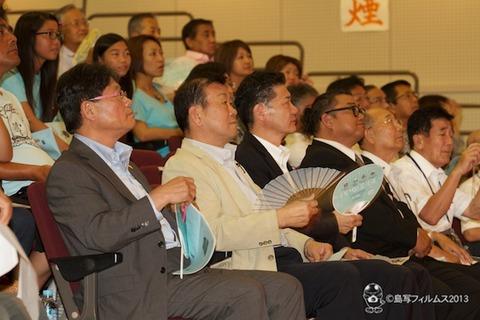 ウミガメ隊_環境サミットin南知多_2013-08-24 14-19-27