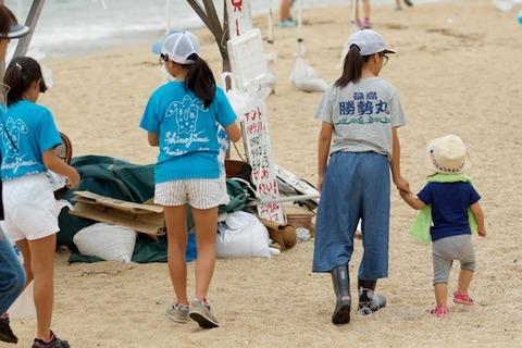 篠島ウミガメ隊_2000-01-01 09-00-02