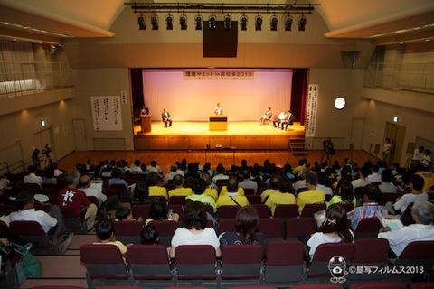 ウミガメ隊_環境サミットin南知多_2013-08-24 14-06-10