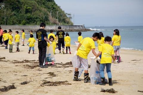 篠島ウミガメ隊_2019-05-21 14-13-29