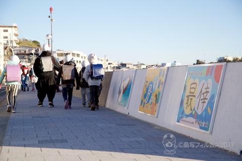 篠島ウミガメ隊_2017-12-06 07-50-04
