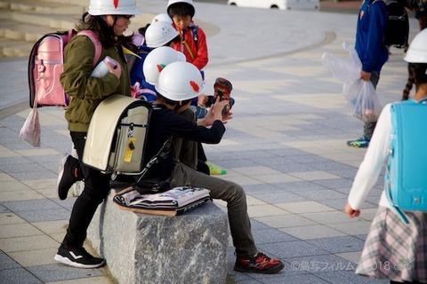 篠島ウミガメ隊_2018-12-05 07-51-03