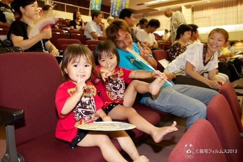 ウミガメ隊_環境サミットin南知多_2013-08-24 13-49-32