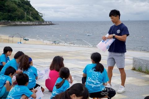 篠島ウミガメ隊_2017-08-16 07-32-36