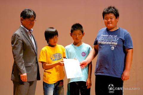 ウミガメ隊_環境サミットin南知多_2013-08-24 15-29-57