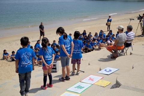 ウミガメ隊_2015-05-27 13-43-01
