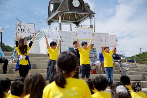 篠島ウミガメ隊_2019-05-21 13-56-06