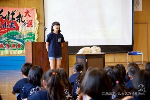 篠島ウミガメ隊_結団式_2018-05-15 13-26-47
