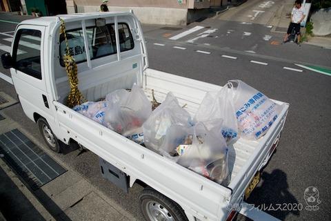 篠島ウミガメ隊_2020-06-03 07-59-23
