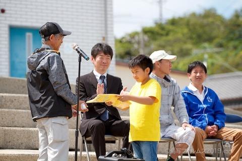 篠島ウミガメ隊_2019-05-21 13-55-50