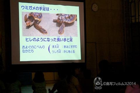ウミガメ隊_結団式_2014-05-28 13-54-59