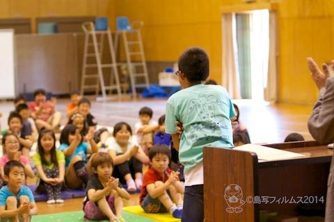 ウミガメ隊_結団式_2014-05-28 13-35-25