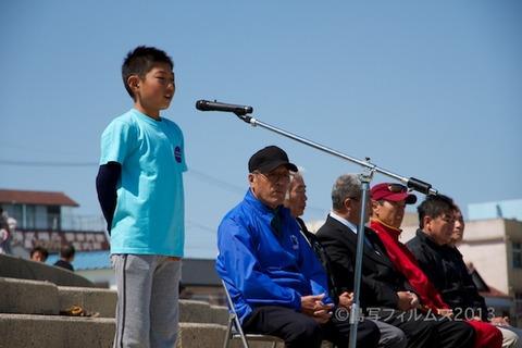 ウミガメ隊_結団式_篠島小学校_2013-05-08 13-53-34