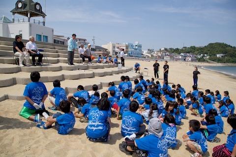 ウミガメ隊_2015-05-27 13-45-06