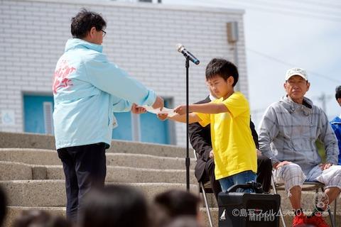 篠島ウミガメ隊_2019-05-21 13-55-22