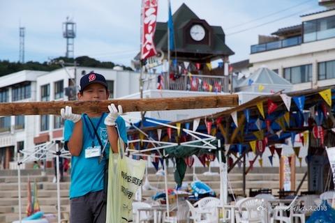 ウミガメ隊_ゴミ拾い_前浜_2013-08-21 07-43-41