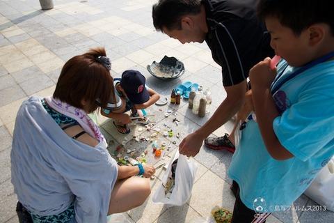 ウミガメ隊_ゴミ拾い_前浜_2013-07-28 08-14-36