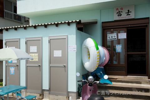 ウミガメ隊_クリーンアップ_協賛店_2012-07-29 10-43-36