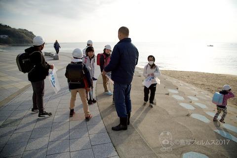 篠島ウミガメ隊_2017-03-01 07-36-47