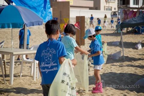 ウミガメ隊_2015-08-12 07-34-38