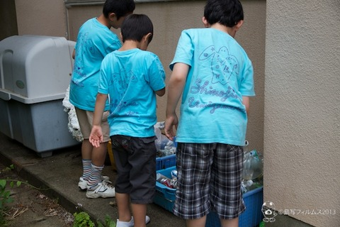 篠島ウミガメ隊_ゴミ拾い_2013-06-12 10-28-44