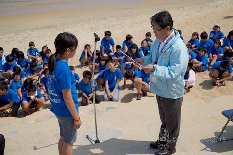 ウミガメ隊_2015-05-27 13-43-13