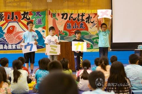 ウミガメ隊_結団式_2014-05-28 13-40-03
