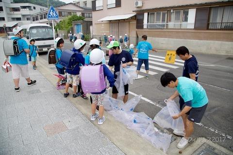 篠島ウミガメ隊_2017-05-31 07-53-00 - 2017-05-31 07-53-00
