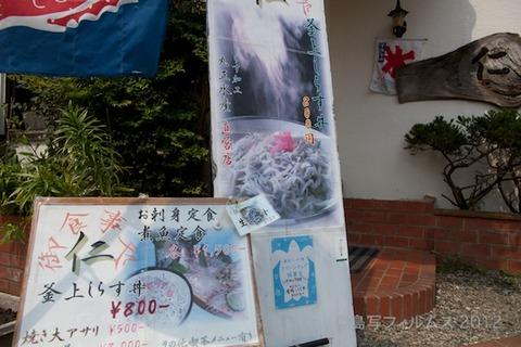 ウミガメ隊_クリーンアップ_協賛店_2012-07-29 09-58-37