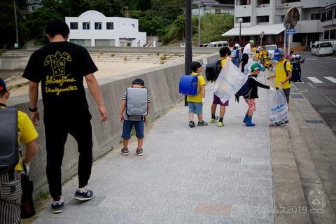 篠島ウミガメ隊_2019-06-05 07-52-44