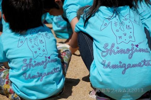 ウミガメ隊_結団式_篠島小学校_2013-05-08 13-52-50