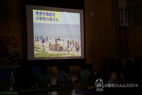 ウミガメ隊_結団式_2014-05-28 14-27-27