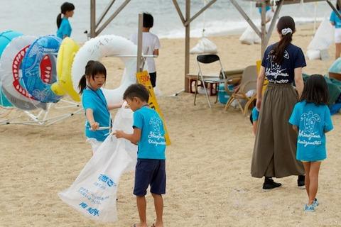 篠島ウミガメ隊_2000-01-01 09-00-15