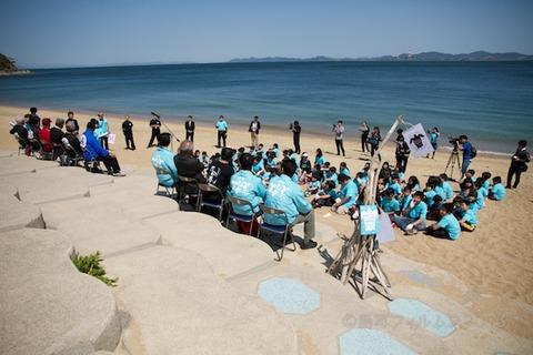 ウミガメ隊_結団式_篠島小学校_2013-05-08 13-46-28