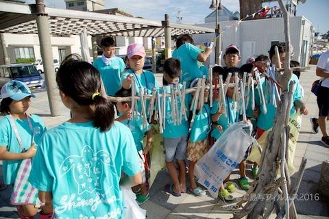 篠島ウミガメ隊_2016-08-24 07-28-39