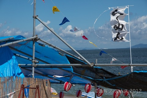 ウミガメ隊_協賛店_2012-08-19 13-45-48