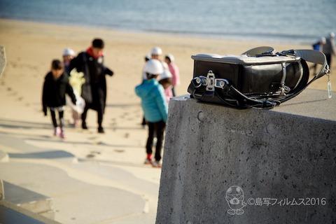 ウミガメ隊_2016-03-02 07-42-46