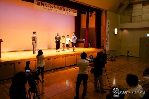 ウミガメ隊_環境サミットin南知多_2013-08-24 15-27-28